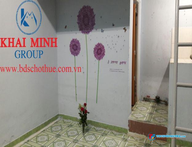 Phòng có GÁC, gần ĐH Văn Lang CS3, 80/12/193 Dương Quảng Hàm, giảm 15%