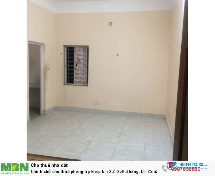 Cho thuê phòng trọ khu vực ngách 35, ngõ 76 An Dương, Tây Hồ, Hà Nội